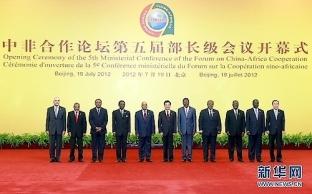 L'ex président chinois Hu Jin Tao, en présence de neufs dirigeants africains et du SG de l'ONU, Ban Ki Moon à la cinquième Conférence ministérielle du Forum sur la coopération sino-africaine le 19 juillet 2012. Photo : © Xinhua