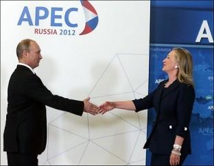 APEC Poutine-Clinton