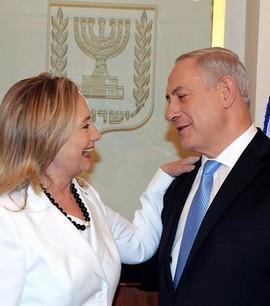 Hillary Netanyahu gpo