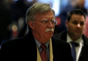 Former U.S. Ambassador to the United Nations Bolton arrives for a meeting with U.S. President-elect Trump at Trump Tower in New York